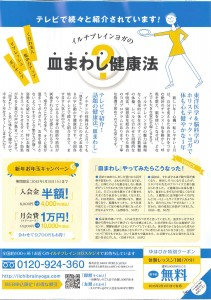yuhobika3_94
